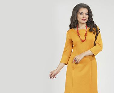 7761183d4f5 Интернет-магазин женской одежды Dress-top